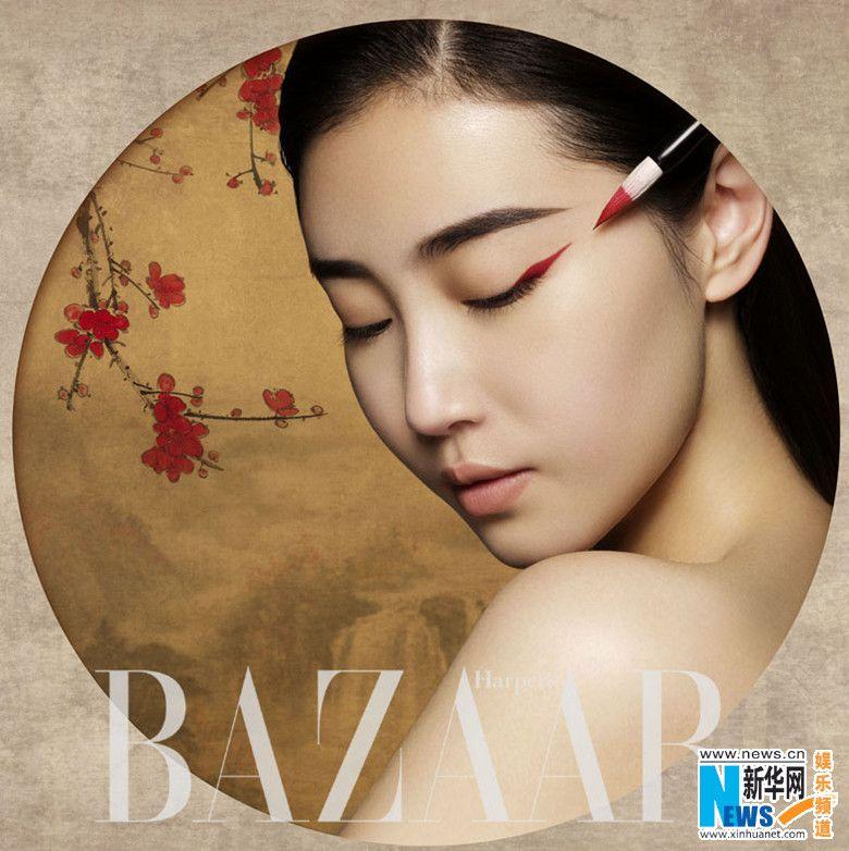 Chinese model Zhang Xinyuan
