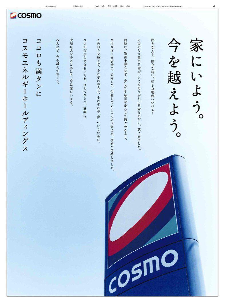 広告 おしゃれまとめの人気アイデア Pinterest Sena Miyazaki 2020 おもしろい 広告 広告 ポスター