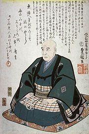 Memorial portrait of Utagawa Hiroshige by Utagawa Kunisada (aka  Utagawa Toyokuni III), 1858