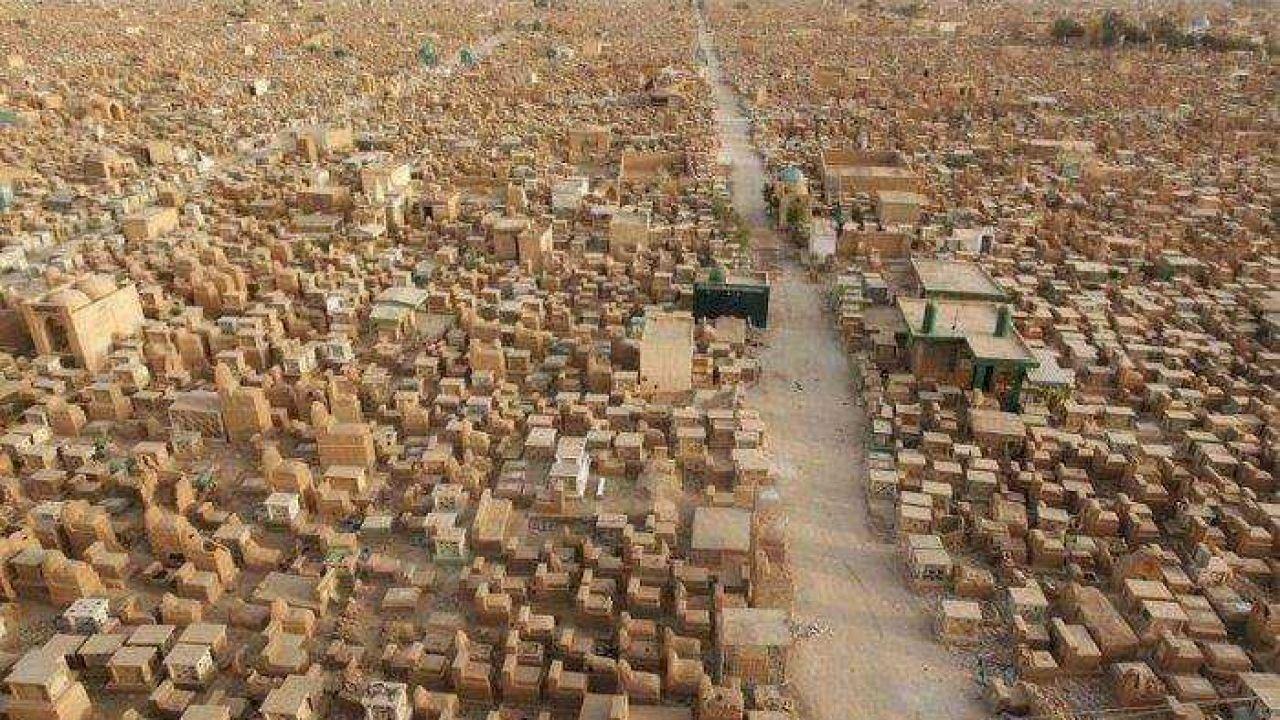 أين توجد أكبر مقبرة في العالم Path To Heaven Iraq Heaven