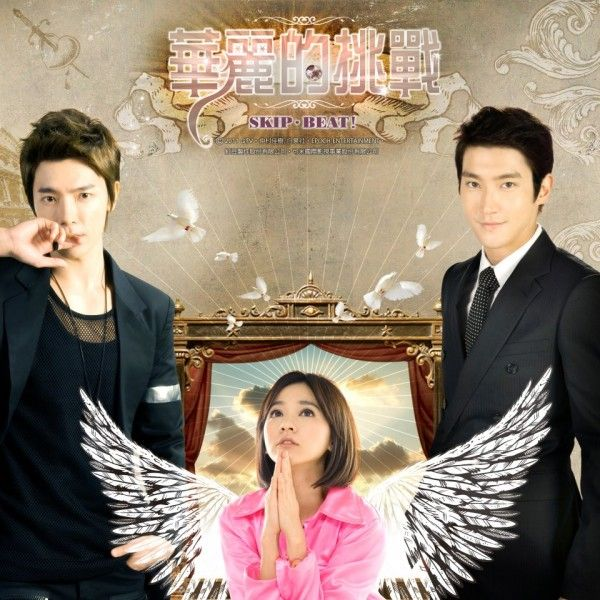 Skip Beat I Waited Forever For This Drama Read Everything Of The Manga That S Out So Far Seen The A Drama Japonés Doramas Coreanos Romanticos Drama Coreano