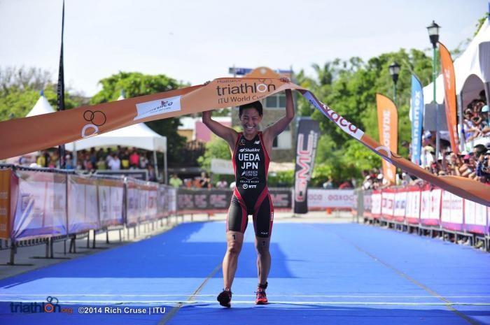2014 Huatulco ITU Triathlon World Cup