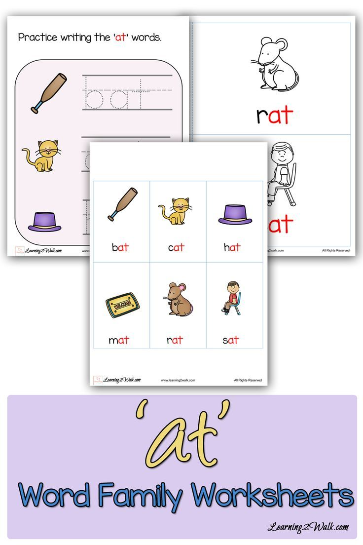 At Word Family Worksheets Word Family Worksheets Family Worksheet Word Families [ 1104 x 736 Pixel ]
