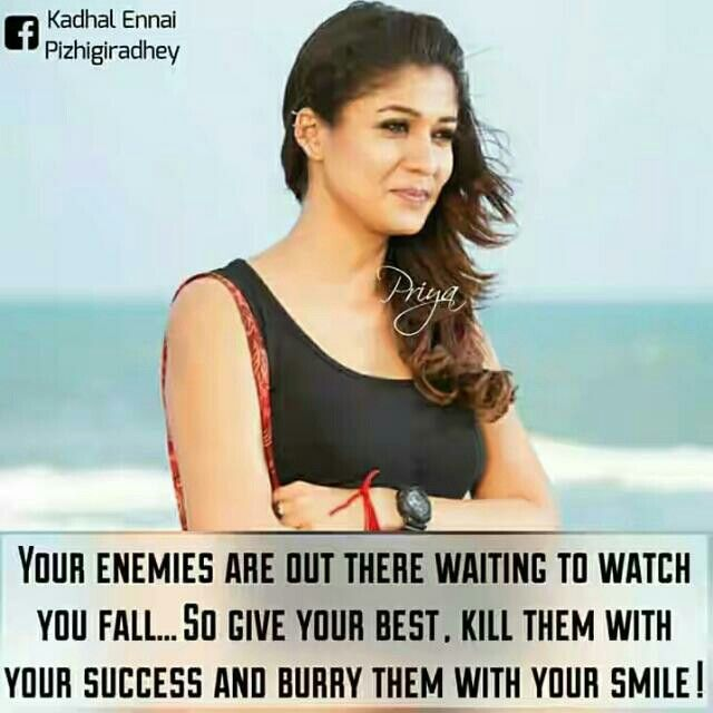 Pin By Sherly Thabitha On Tamil Movie Quotes