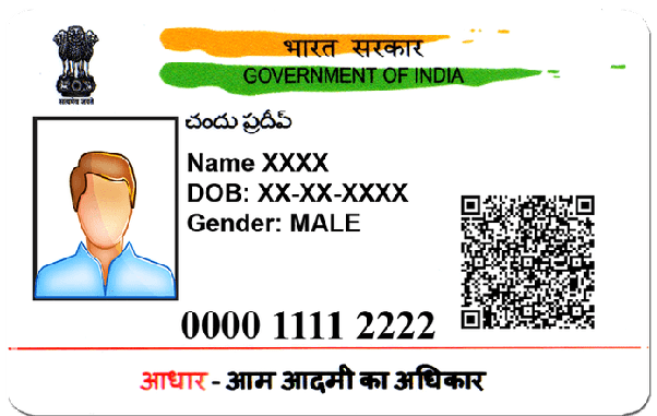 How to Check Aadhar Card Status - Follow These Simple ...