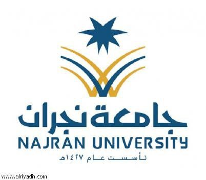 Kingdom Of Saudi Arabia المملكة العربية السعودية University Logo University Popular Logos
