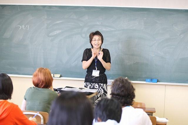 trường Nhật ngữ ISI