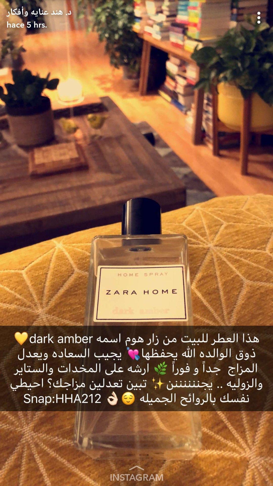 Pin By Sarah Helmey On To Buy Diy Perfume Oil Diy Perfume Perfume