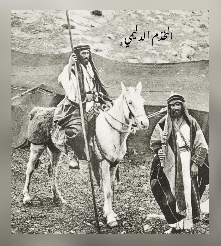 Pin On شيوخ القبائل والعشائر