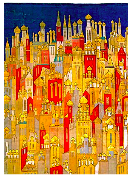 The Firebird Design For The Stage Backcloth By Natalia Goncharova Who Worked With The Ballets Russes From 1914 1929 Detail Fire Bird Design Illustration