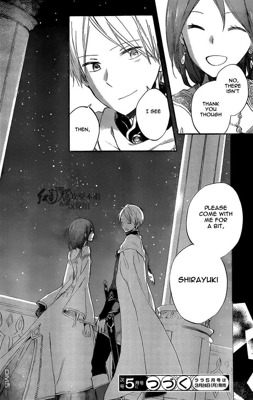 Akagami no shirayukihime read akagami no shirayukihime chapter