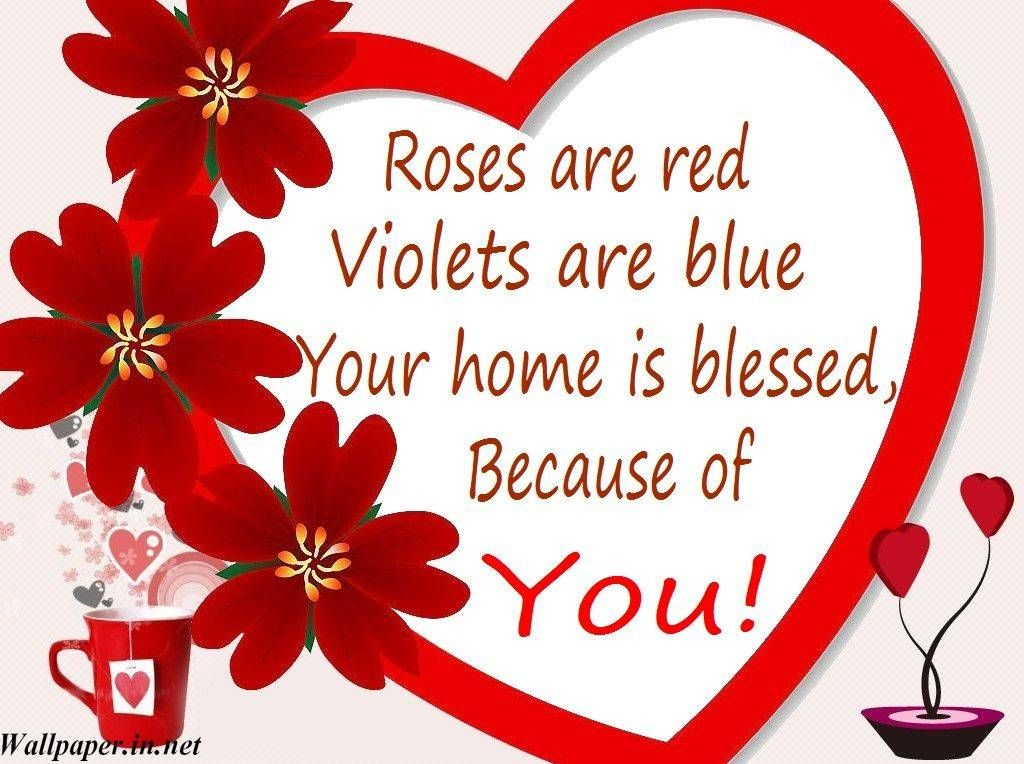 Girlfriend Valentines Day Quotes: Valentines Day Gift Ideas HD Wallpapers For Girlfriend