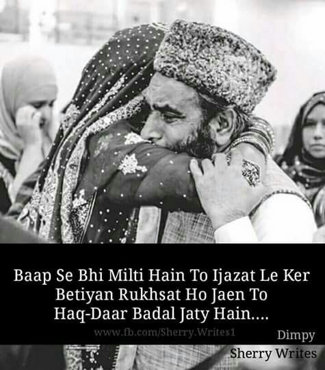 Fathers Day Quotes From Daughter In Urdu: Pin By Zara Sheikh On Larkiyon Ki Batein
