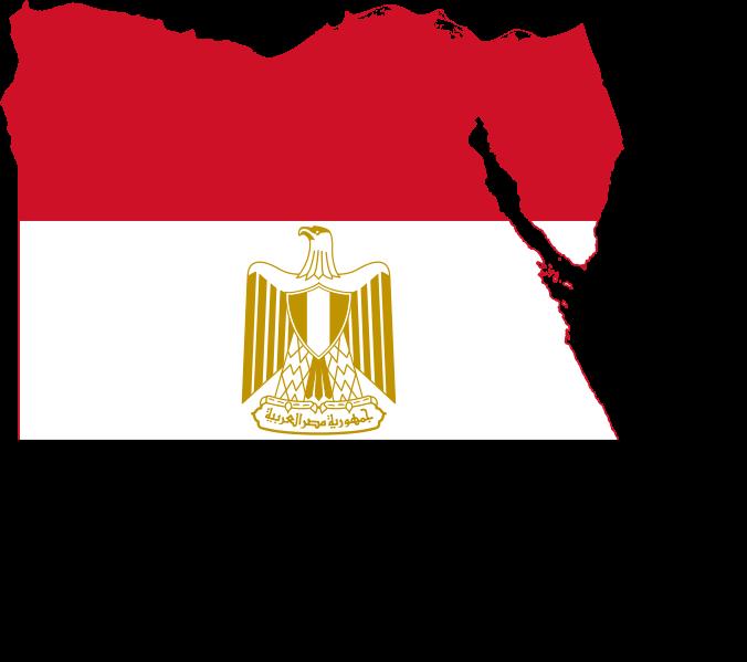 Egyptian Flag Map Egyptian Flag Egypt Flag Egypt Tattoo