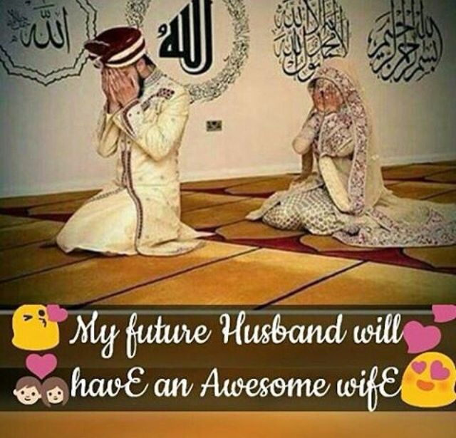 how to say husband in islam