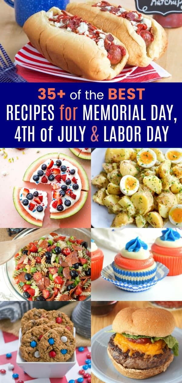 Over 25 Recipes for Memorial Day, 4th of July and Labor Day Parties - burgers, hot dogs, and more for the grill, salads and side dishes, and red, white and blue desserts are all in this collection of summer party recipes! #fourthofjuly #memorialday #summerrecipes #labordayfoodideas