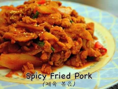 Korean Food: Spicy Fried Pork (제육 볶음)