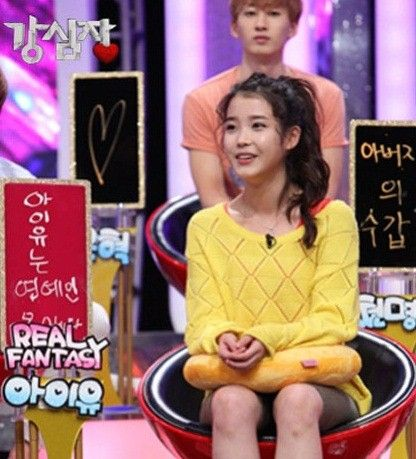 Iu Reveals Her True Height And Weight On Strong Heart Height And Weight Cute Korean Korean Star