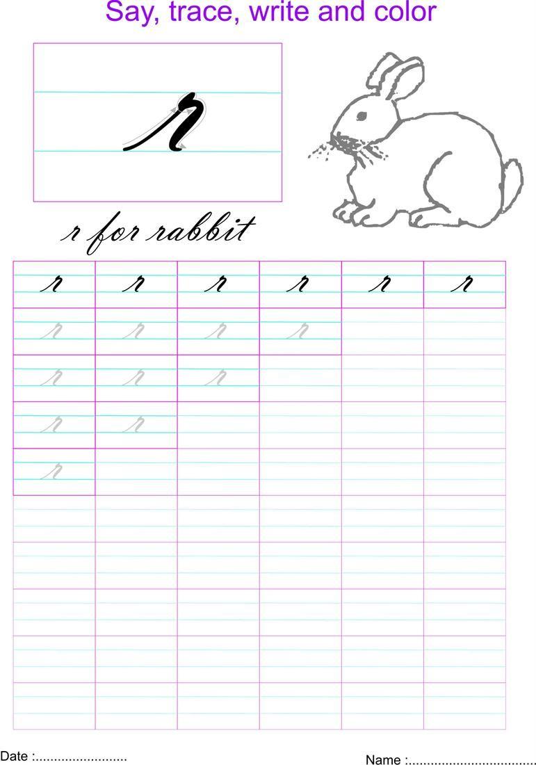Cursive Small Letter R Worksheet Worksheets Pinterest Cursive