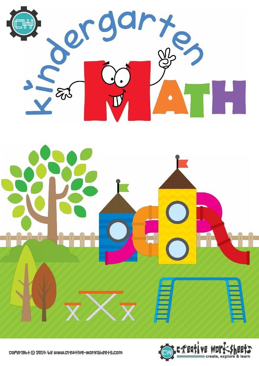 Kindergarten Math Bundle Teach In A Box Kindergarten Math Kindergarten Worksheets Kindergarten Math Worksheets