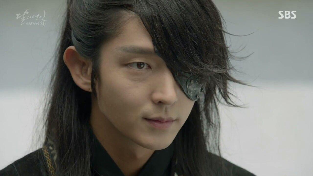 Lee Jun Ki as Wang So