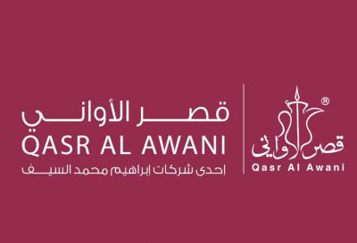 شركة قصر الأواني تعلن عن وظائف مدير فرع كاشير بائع صحيفة وظائف الإلكترونية Arabic Calligraphy