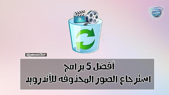 Pin By Hamza Nadiri On دليلك نحو الاحتراف Beverage Can Gum Photo