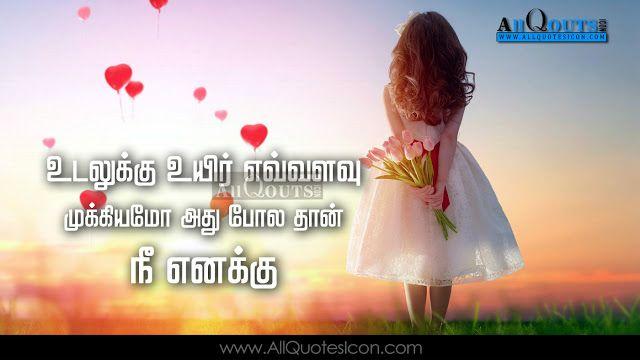 BeautifulTamilLoveRomanticQuotesWhatsappStatuswithImages Classy Love Falor Kavithalu Hd