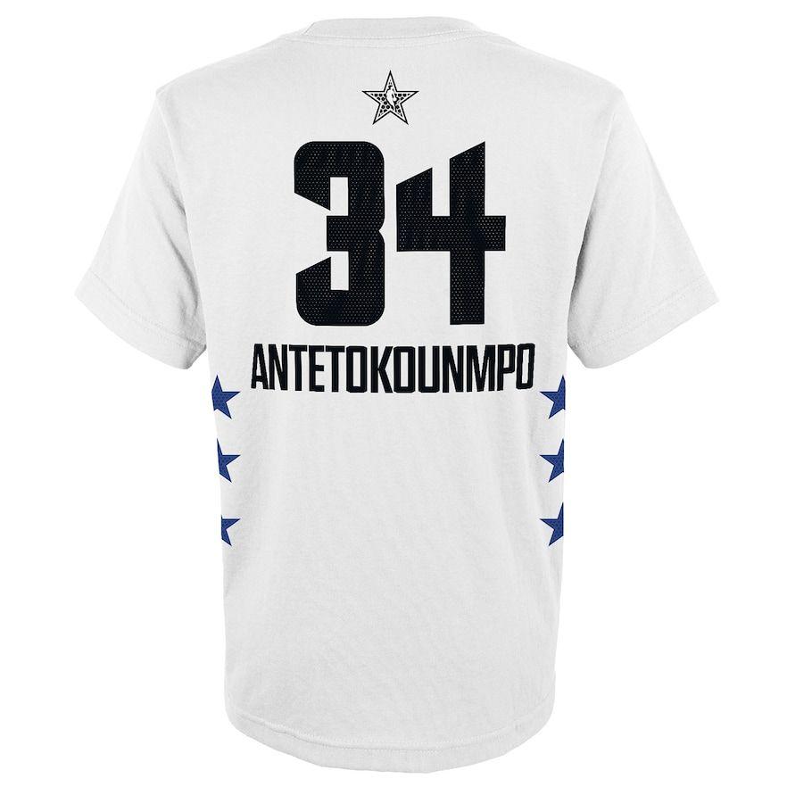 22dd73548 Boys 8-20 Milwaukee Bucks 2019 NBA All-Star Game Giannis Antetokounmpo Name  and Number Tee, Size: S 8, White