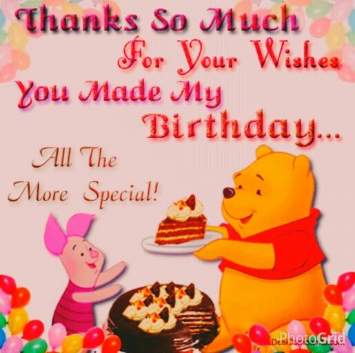 Thanks For Happy Birthday Wishes Quotes: Birthday Wishes For Myself