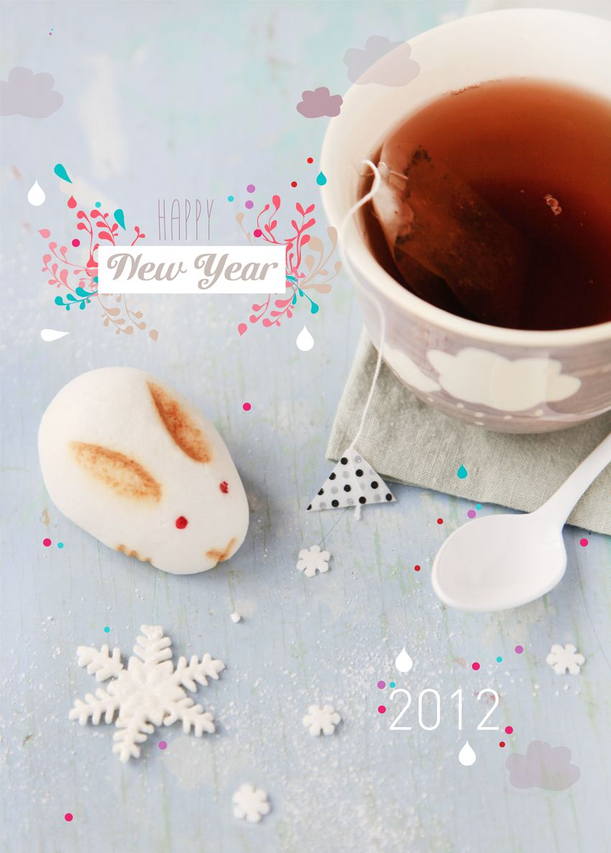 petit lapin #cute #bunny #tea