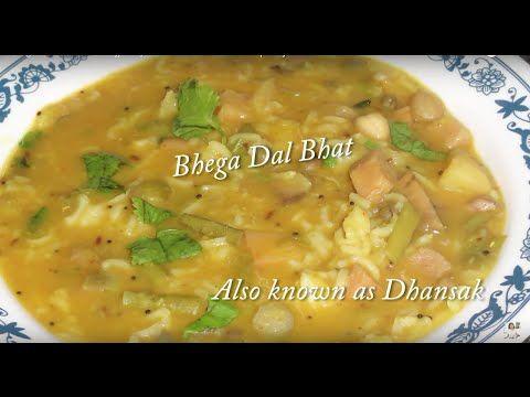 Bhega dal bhat or gujju style dhansak video recipe by bhavna food forumfinder Choice Image
