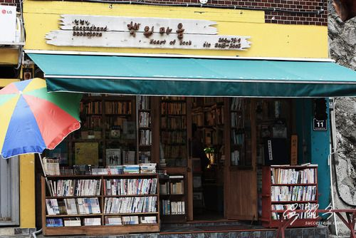 Heart Of Books Secondhand Used Bookstore Korea
