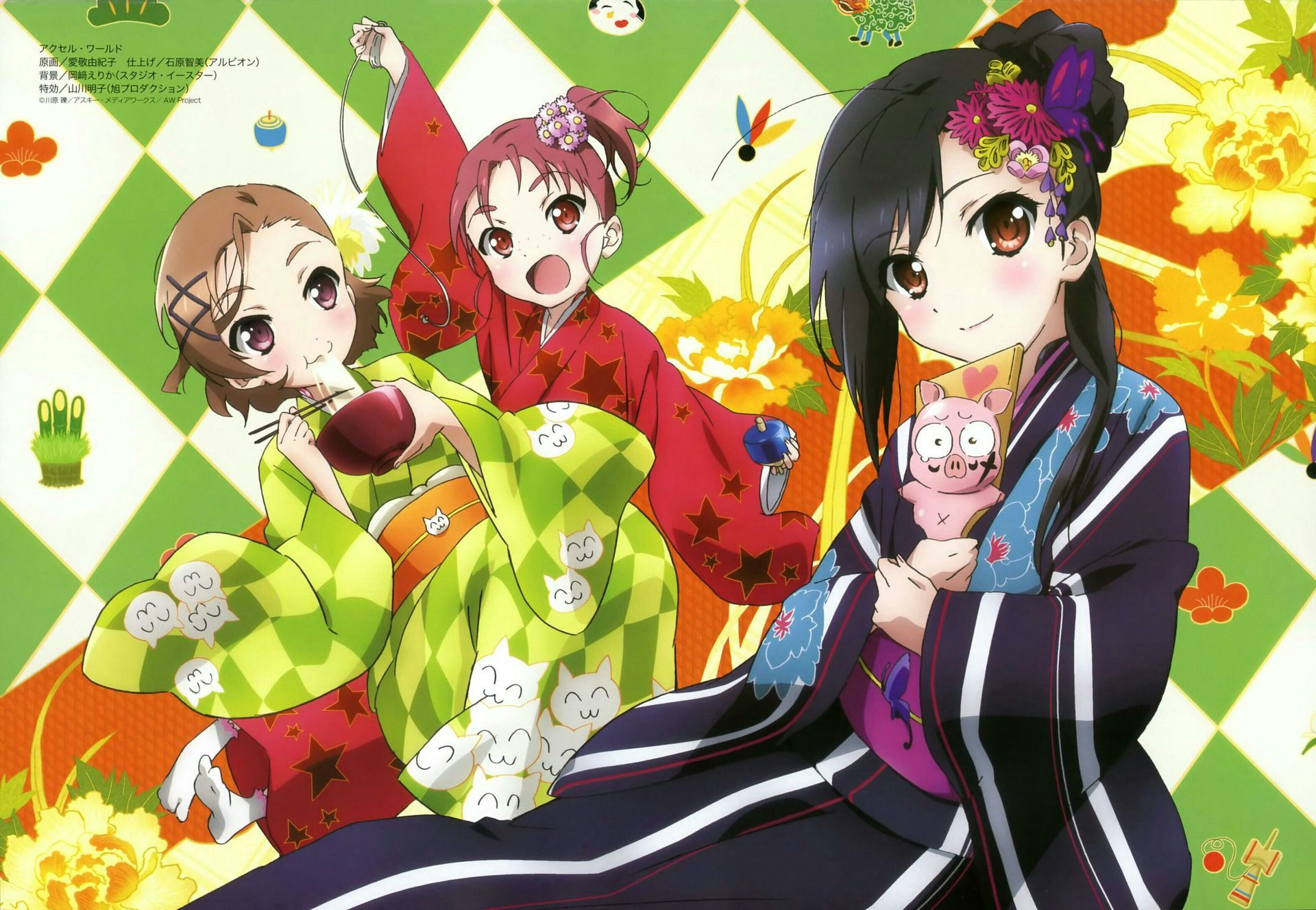 Kumpulan Gambar Anime Jepang Req Off Sementara Accel World