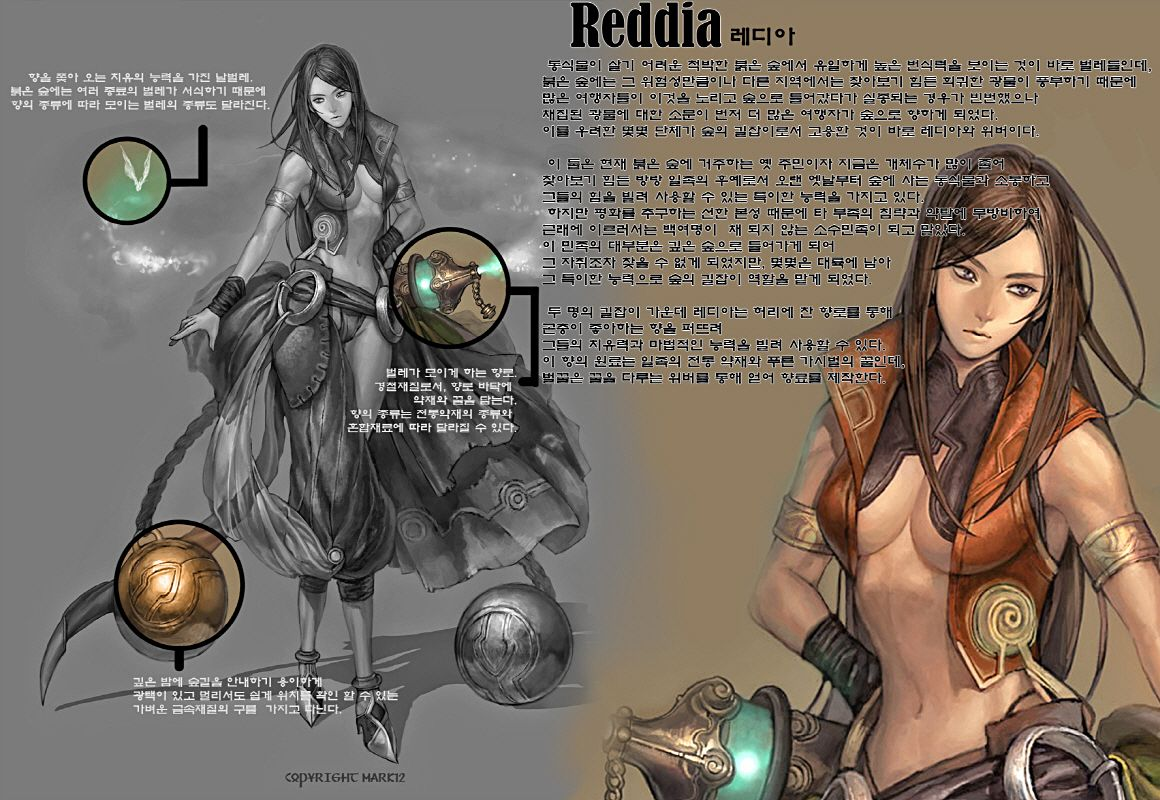GGSCHOOL, Artist 황신혜, Student Portfolio for game, 2D Character Concept Art, www.ggschool.co.kr