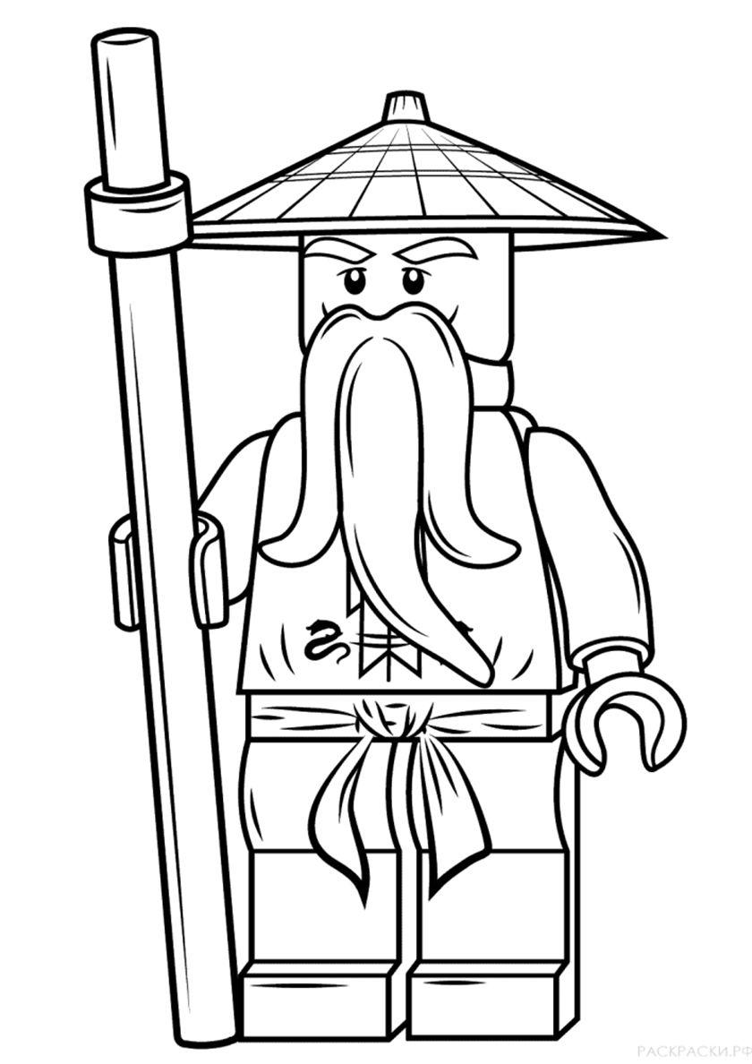 Ninjago Coloring Pages Sensei Wu Portraits
