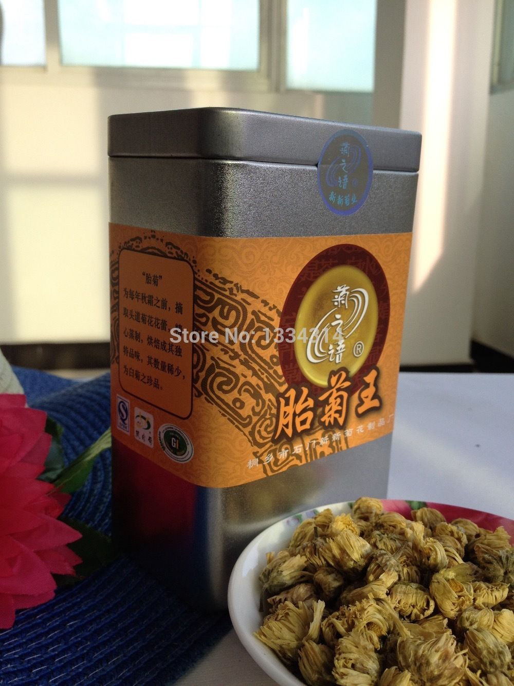 Aliexpress Com Buy Top Grade First Lot Picked Small Bag Packed 10 Small Bags X 6g Bag 60g Can Superfine Tender Chrysanthemum Flower Flower Bud Flower Tea