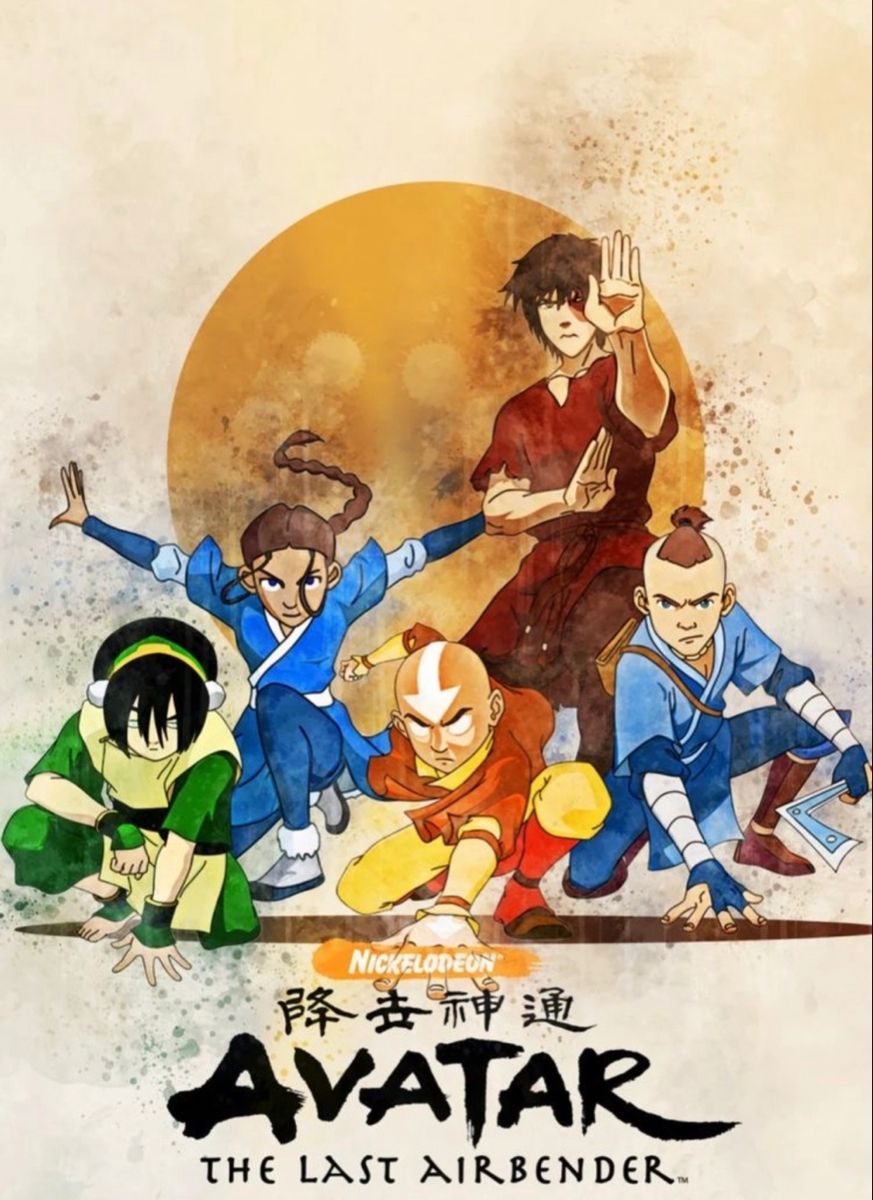 Team Avatar Avatar Poster Avatar The Last Airbender Cartoon Posters