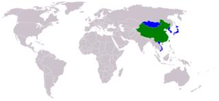 Chinese Language_about chinese_1