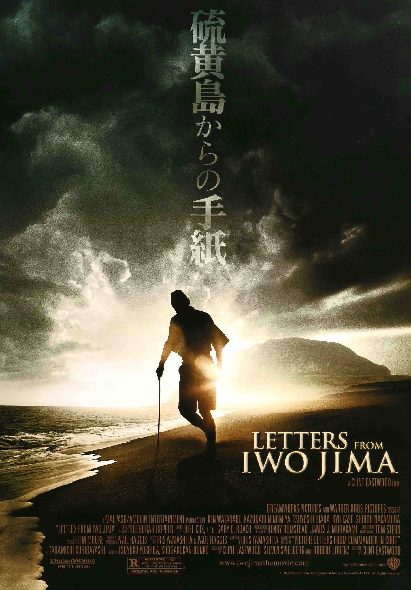 letters from iwo jima stream
