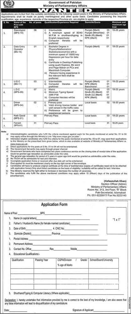 92e71dbb8c1d141c039e8c962f6c932e - National Housing Authority Application Form