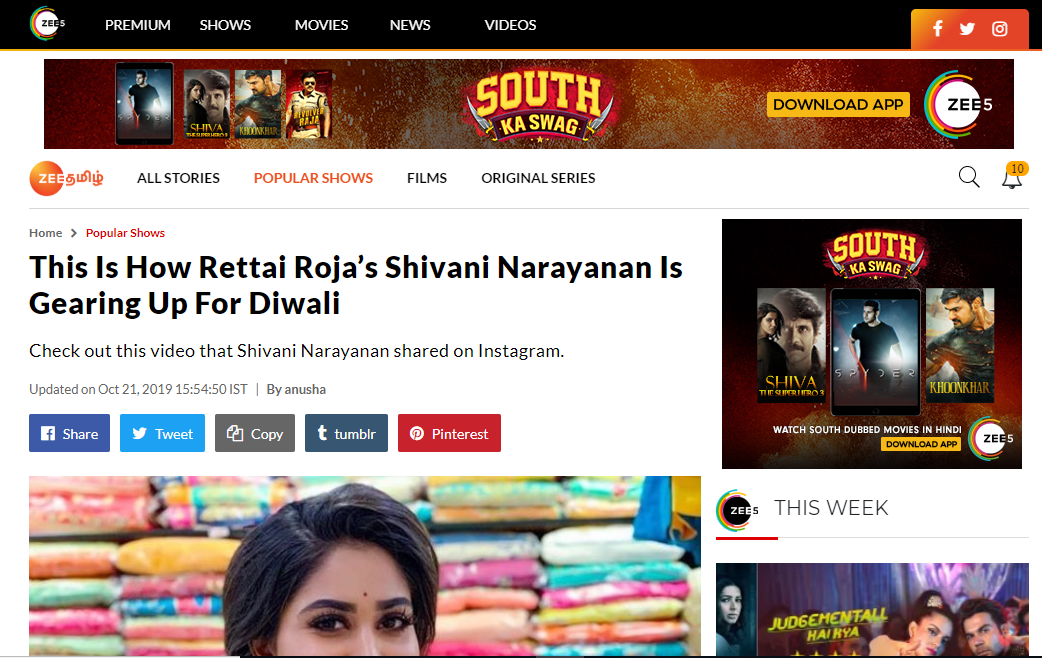 Watch How Rettai Roja S Shivani Narayanan Is Gearing Up For Diwali Zee5 Festival Lights Diwali Instagram