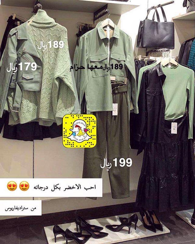 شوب اند شوو On Instagram من ستراديفاريوس Albylasan Us Shop بنات لايفوتكم حساب البيلسان حساب تغذيه بصريه تغطياتها جدا Military Jacket Jackets Fashion