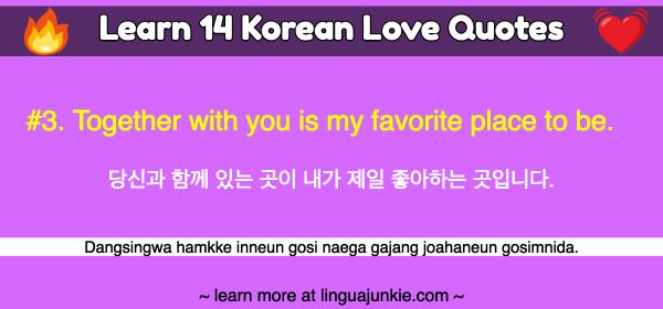 Learn 14 Korean Love Quotes Hangul English Translations Words