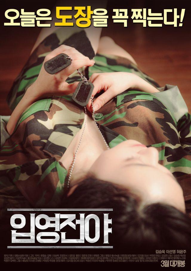 Pin On K Drama