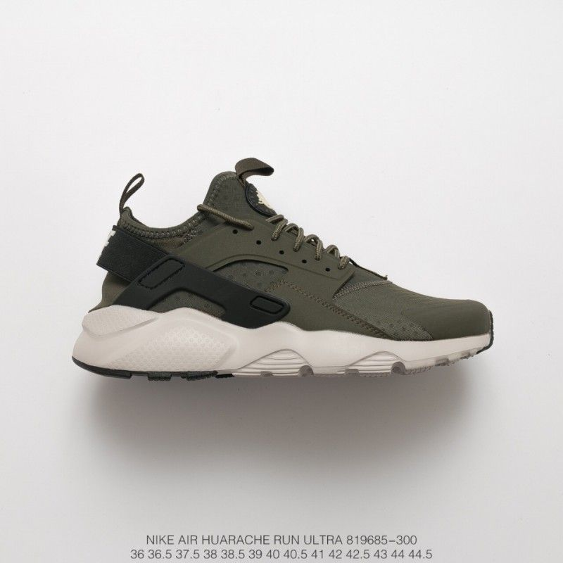 finest selection 35644 06680  79.00 Nike W Air Huarache Run Ultra,685-300 FSR Wallace 4 NIKE AIR