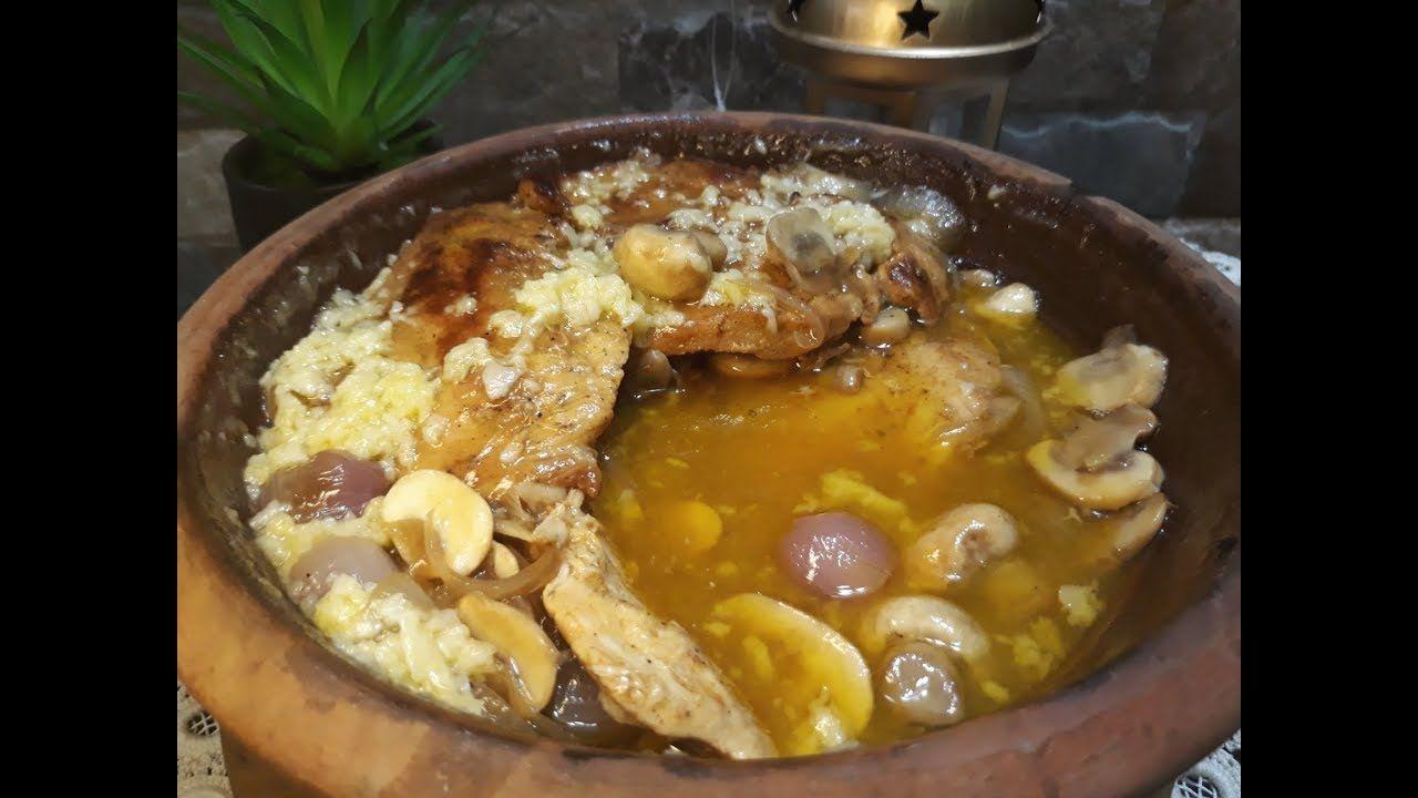 شرحات دجاج بالفخار مطفاية بالحمض والتوم والزيت لذيذ كتيير Youtube Food Breakfast Chicken
