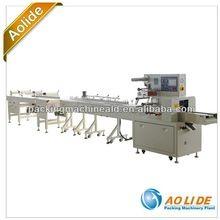 automatic horizontal servo motor flow packing machine SFLL600