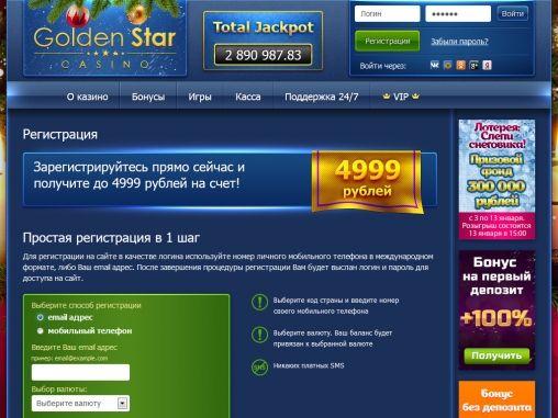 Передачи очная golden casino золотое казино игровой автомат новосибирск
