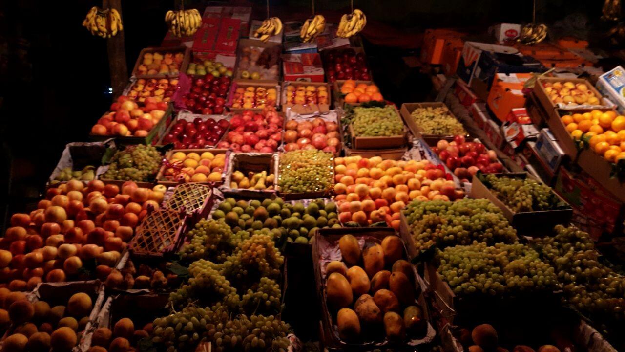 #Afghanistan #Fruit